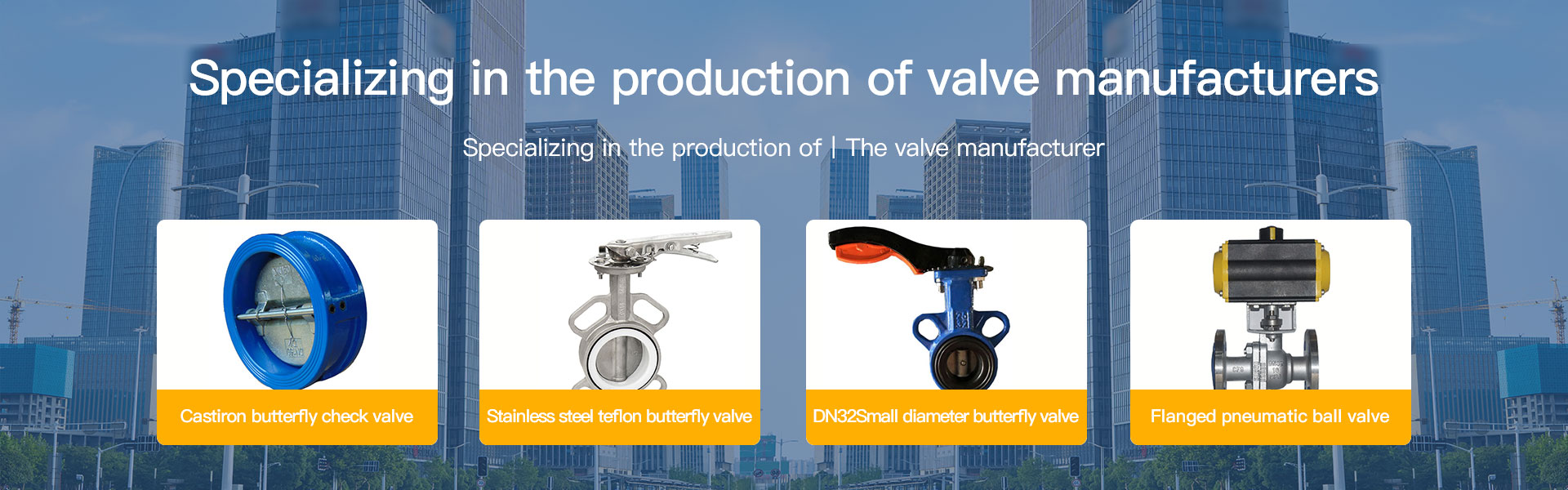 Tianjin Pulos Valve Company Limited